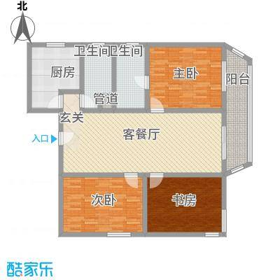 益民公寓149.17㎡益民公寓149.17㎡3室1厅2卫1厨户型3室1厅2卫1厨