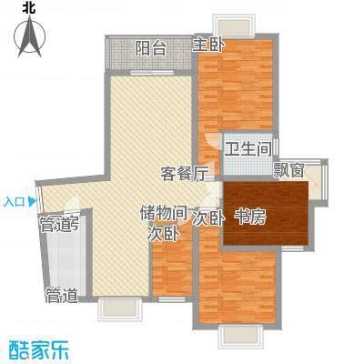 上海壹街区134.42㎡上海户型3室2厅2卫1厨