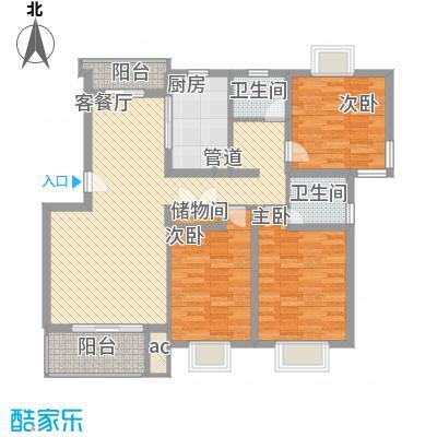 中星海上名庭132.69㎡上海户型3室2厅2卫1厨