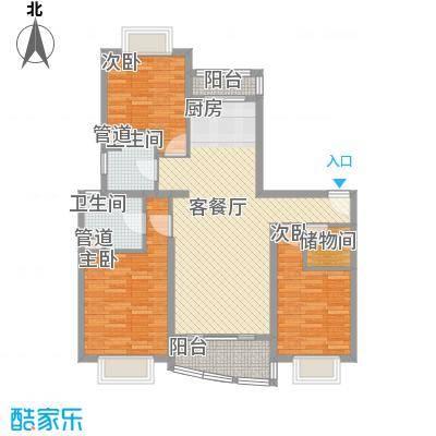 秋月枫舍123.35㎡上海户型3室2厅2卫1厨