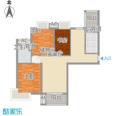 十里都华122.00㎡上海户型3室2厅1卫1厨
