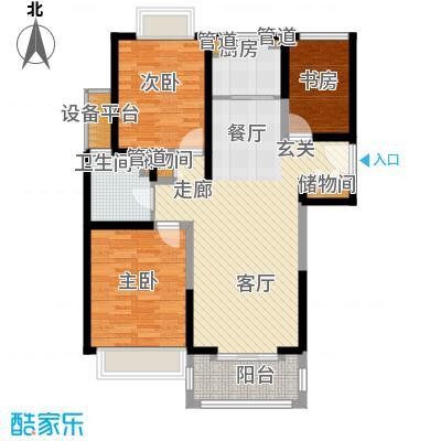 合生财富海景公馆123.00㎡标准层C户型3室2厅2卫1厨