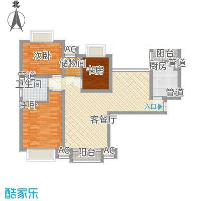 逸流公寓112.00㎡E户型3室2厅1卫