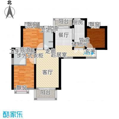 东鼎名门142.67㎡C户型3室2厅2卫1厨