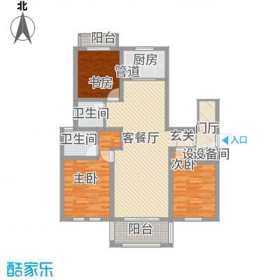 浅水湾恺悦名城141.29㎡C2户型3室2厅2卫