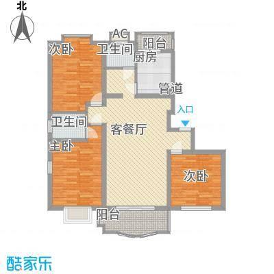 冠生园东方佳苑123.11㎡冠生园东方佳苑123.11㎡3室2厅2卫1厨户型3室2厅2卫1厨