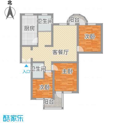 华佳花园113.46㎡上海户型3室2厅2卫1厨
