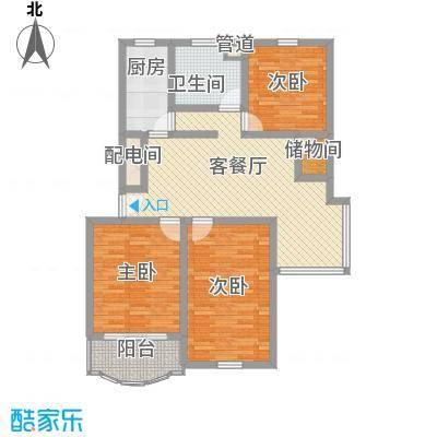 岭南苑四期117.80㎡上海户型3室2厅1卫1厨