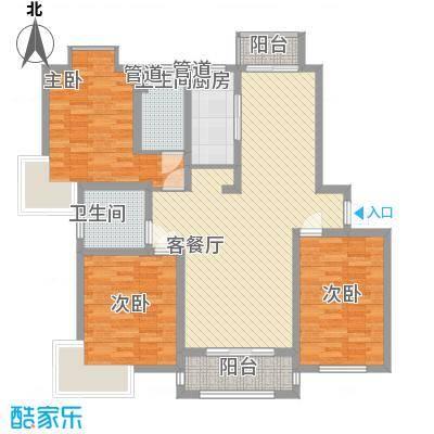 惠南一方新城135.00㎡户型3室2厅1卫1厨