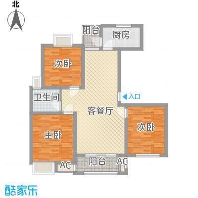 惠南一方新城120.00㎡户型3室2厅1卫1厨
