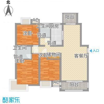 惠南一方新城132.00㎡A1户型3室2厅2卫1厨