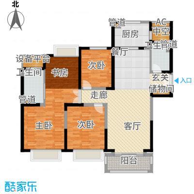 合生财富海景公馆161.00㎡标准层A户型4室2厅2卫1厨