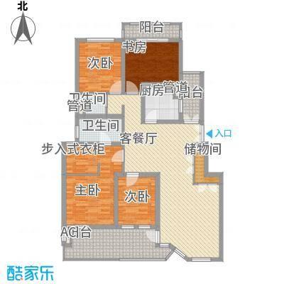 尼德兰花园156.00㎡156平C户型4室2厅2卫1厨