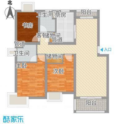 岭南翠庭116.26㎡上海户型3室2厅