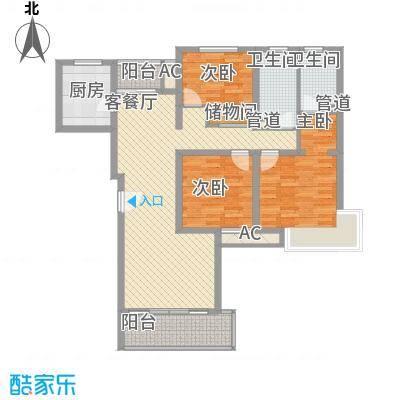 康桥水都138.48㎡上海户型3室2厅2卫1厨