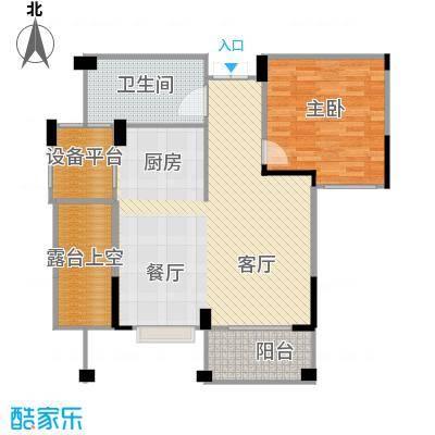 康恒悦麒美寓88.00㎡E4奇数层户型1室1厅1卫