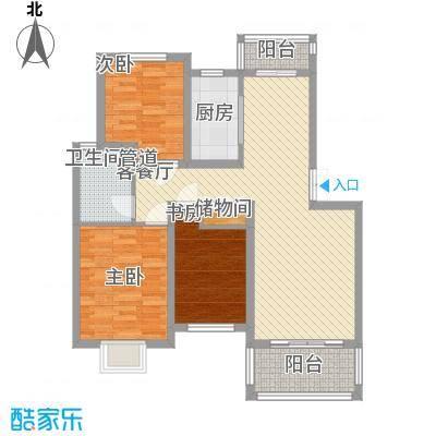 保集绿岛家园110.00㎡保集绿岛家园110.00㎡3室2厅2卫1厨户型3室2厅2卫1厨