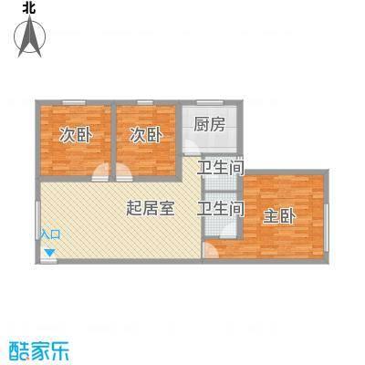 虹桥向日葵公寓111.06㎡上海虹桥向日葵户型3室1厅1卫1厨