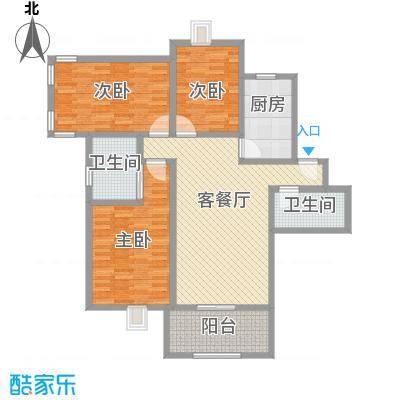 淮海新公馆140.85㎡淮海新公馆140.85㎡3室2厅2卫1厨户型3室2厅2卫1厨