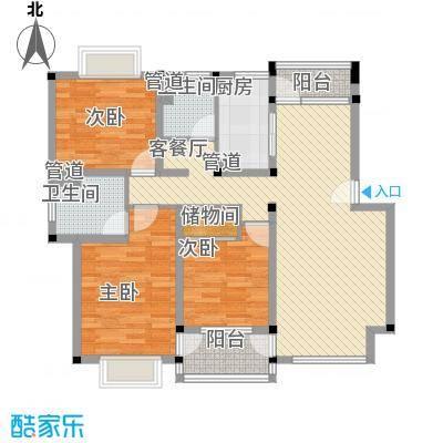 澳洲国际126.33㎡D户型3室2厅2卫