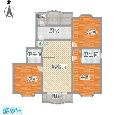 新南家园128.98㎡7户型3室2厅2卫