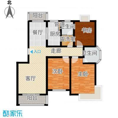 康庭苑136.00㎡h2户型3室2厅2卫1厨