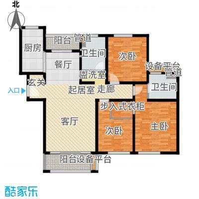 绿地崴廉公寓125.96㎡一期e7户型3室2厅1卫
