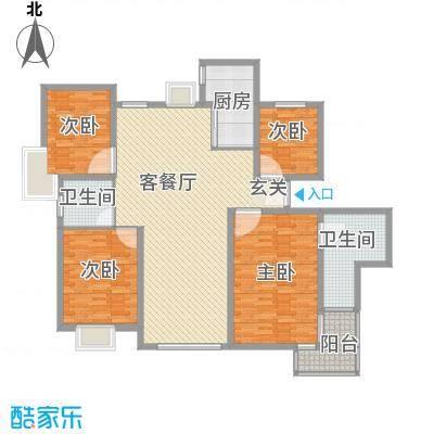 中宇花苑174.22㎡E户型1号楼25层户型4室2厅2卫1厨
