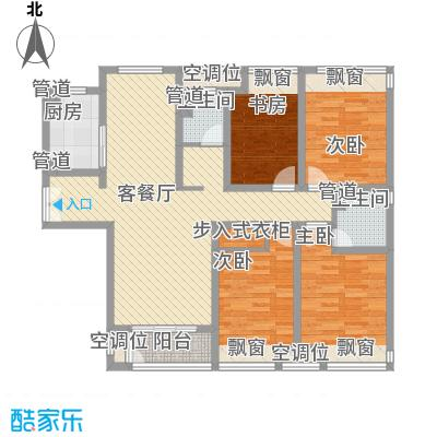 海上硕和城147.78㎡四期4号楼四房户型4室2厅2卫1厨