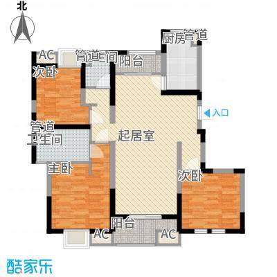 大华锦绣华城公园新纪127.17㎡3A'户型3室2厅2卫1厨