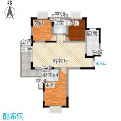地安汉城国际121.00㎡E1户型3室2厅2卫1厨
