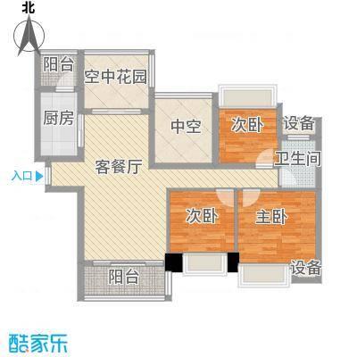 晶蓝上城123.00㎡D户型3室2厅1卫1厨