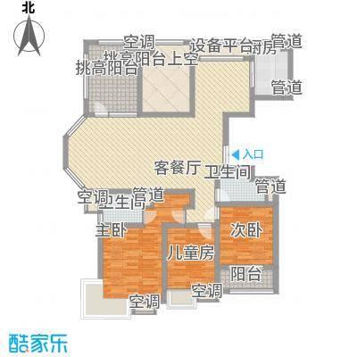 华府庄园143.54㎡22/23号楼A2户型3室2厅2卫1厨