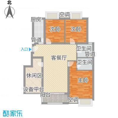 华府庄园122.87㎡19/20号楼B2户型3室2厅2卫1厨