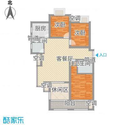 华府庄园126.48㎡30/31号楼B4户型3室2厅2卫1厨