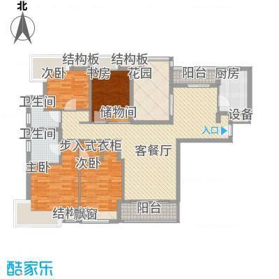 宝华城市花园158.81㎡户型4室2厅2卫