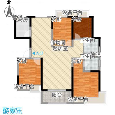 卓越世纪中心公寓141.00㎡C1户型4室2厅1卫1厨