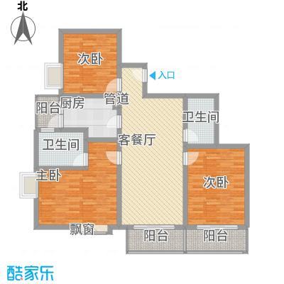 名人雅居沪贵苑148.07㎡名人雅居沪贵苑148.07㎡3室2厅1卫1厨户型3室2厅1卫1厨