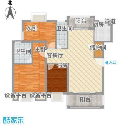 万兆家园莱茵风尚131.00㎡上海莱茵风尚户型3室2厅2卫1厨