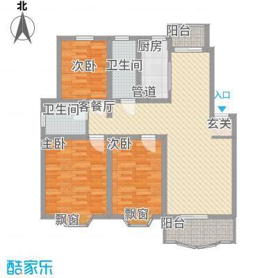 上大阳光乾泽园120.98㎡上海上大阳光—乾泽园二期户型3室2厅2卫1厨