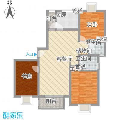 岭南翠庭117.84㎡上海户型3室2厅