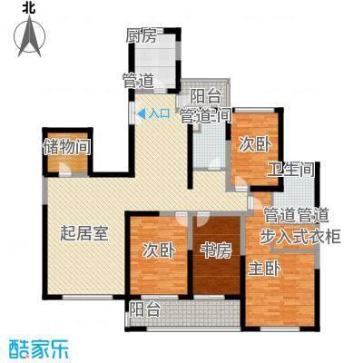 中星海上景庭181.63㎡上海户型4室2厅2卫1厨
