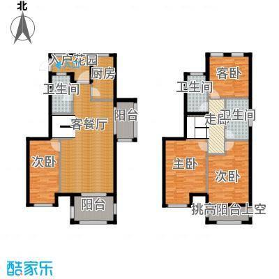 名城湖左岸126.00㎡A1跃层户型4室1厅3卫1厨