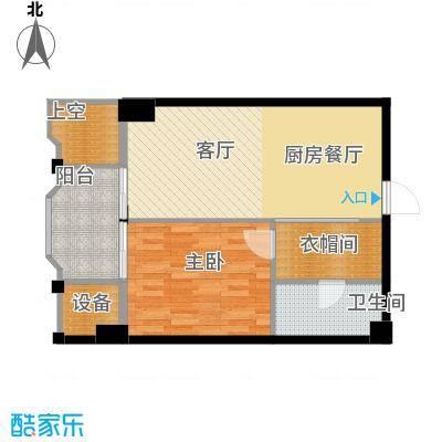 丁香公馆67.48㎡A5户型1室1厅1卫