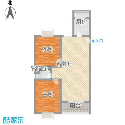吉联大厦120.56㎡J型户型3室2厅2卫1厨
