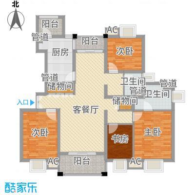 大上海紫金城147.67㎡户型图11B户型3室2厅2卫1厨