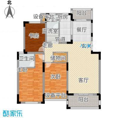 赞成红树林134.91㎡I2户型3室2厅2卫