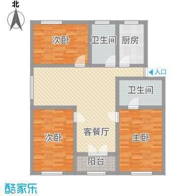 静庐懿德公寓132.10㎡静庐懿德公寓132.10㎡3室2厅2卫1厨户型3室2厅2卫1厨