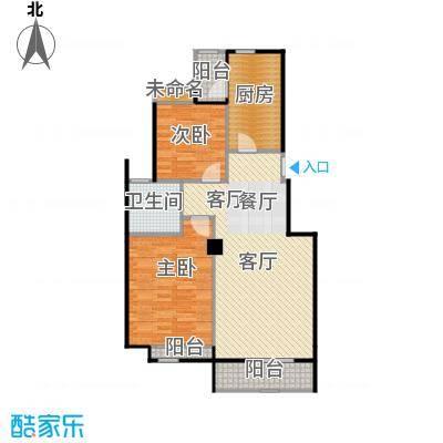 江南名苑97.15㎡A1户型2室1厅1卫1厨