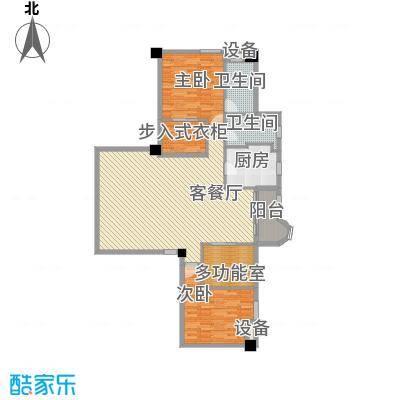 静安艺庭174.32㎡A户型3室